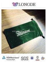 custom printed tobacco pouches