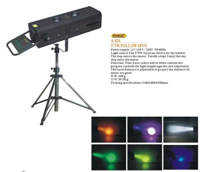 Professional 575W hmi 2500w follow spot light/led spot light for sale