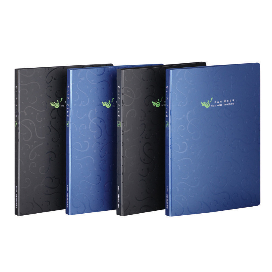 QEM PP hard cover A4 document file folder for business