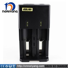 Vaporizer Mod Ecig GOLISI G2 Portable 18650 Battery Charger Wholesale from Noriyang