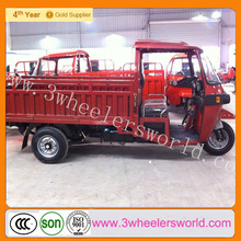 alibaba website newest china three wheel motorcycle /cargo truck/ tricycle for sale in philippines for sale