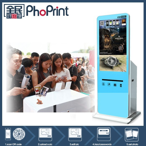 42 inch Advertising Players portable Wechat Photo Printing Machine