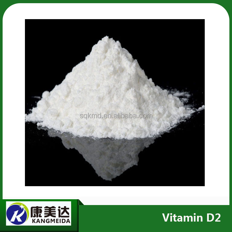 high quality and low price vitamin D2 factory direct sale