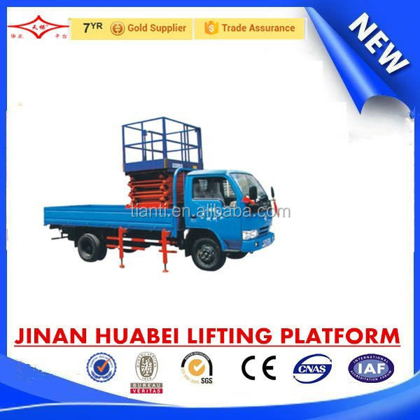 2015 new type vehicle mounted boom lift aerial platform lifts