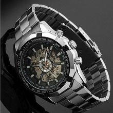 SY-WIN 246 Fashion Winner Stainless Steel Skeleton Mechanical Watch For Man automatic self winder Wrist Watch