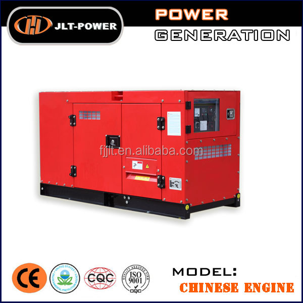 Three Phase 30KVA Diesel Ricardo Generator Silent type Hot sell from JLT POWER
