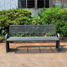 Outdoor furniture cheap metalic bench for park and street