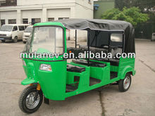 passenger CNG tricycle(three wheeler),use petrol and gas