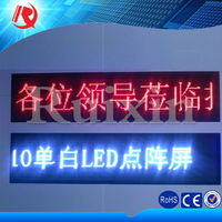 alibaba epress new product p10 hotel sign board