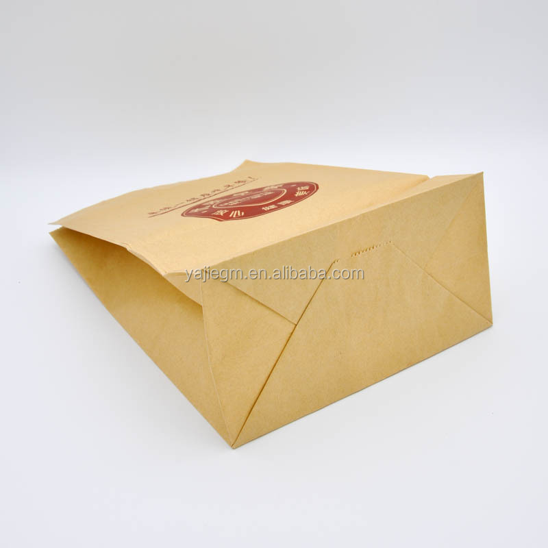 bespoke design brown kraft paper bags/food bag