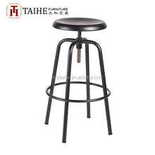 Adjustable Vintage bar Stool/hot sell swivel metal stool