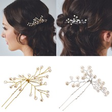 Women Pearl Flower <strong>Hair</strong> Clip Hairpin Wedding Bride <strong>Hair</strong> <strong>Accessories</strong>