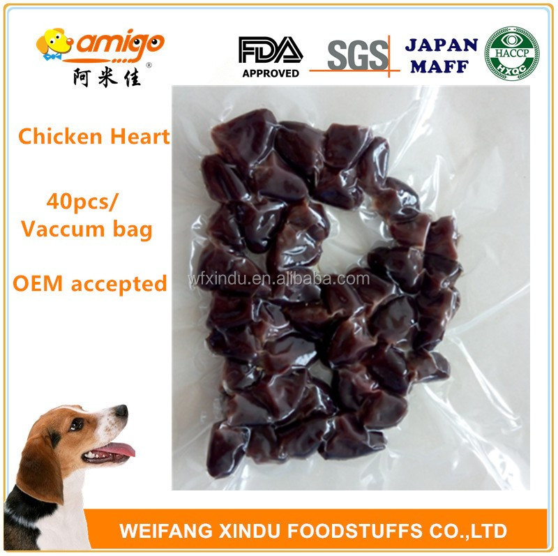 Whole Chicken Heart Packed dog treats dog snacks dog foods