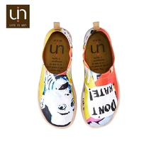 UIN Don't Rate funny cartoon characters design shoes