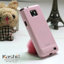 for samsung galaxy s2 i9100 protective case