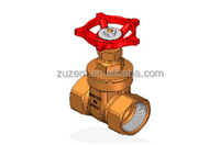 BS5154 bronze gate valve Z15W-20T