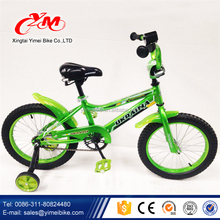 Child Small Bicycle with four wheel bike / kids toys children bicycle for 8 years old child / price mini bike made in China