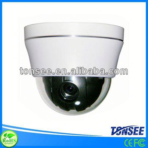 Best Offer Intelligent Mini Indoor everfocus ptz camera