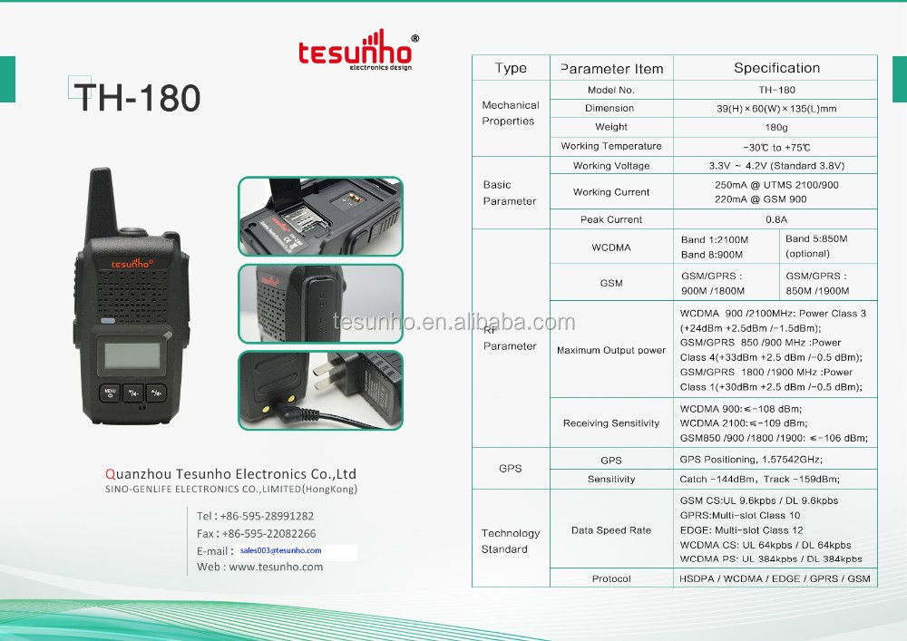 TESUNHO TH-180 3G Radios Two Way Rugged Phone With 850Mhz /900Mhz