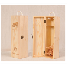 Wine Gift Box,Wine Bottle Packing Box/Wine Storage Box Case/wine wooden box for packing