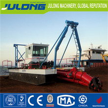 8 inch full hydraulic cutter suction dredger