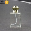 rectangle shape glass perfume bottle with gold cap
