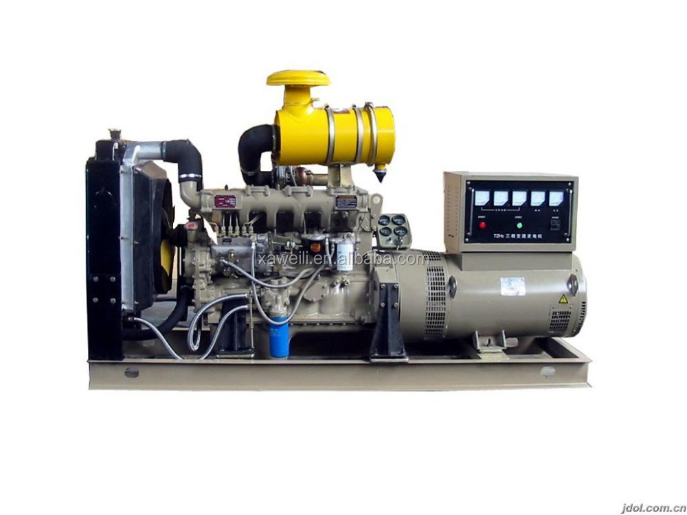 High quality MPweichai RICARDO series diesel generator set open type 50HZ 120KW