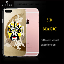 Wholesale Soft TPU magic mobile phone shell
