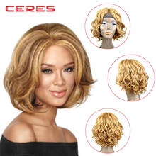 Ombre lace front Wig Cheap Fashion Female Beauty Two-tone Human Hiar Wigs African American Short Curly Wig For Black Women