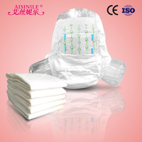Incontinence Reusable Cloth Adult diaper