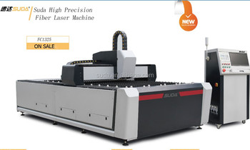 SUDA METAL LASER CUTTING MACHINE - FC1325