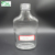 300ml 500ml flat glass bottle swing top change for gin rum vodka