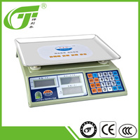 dahongying electronic scale computing scale