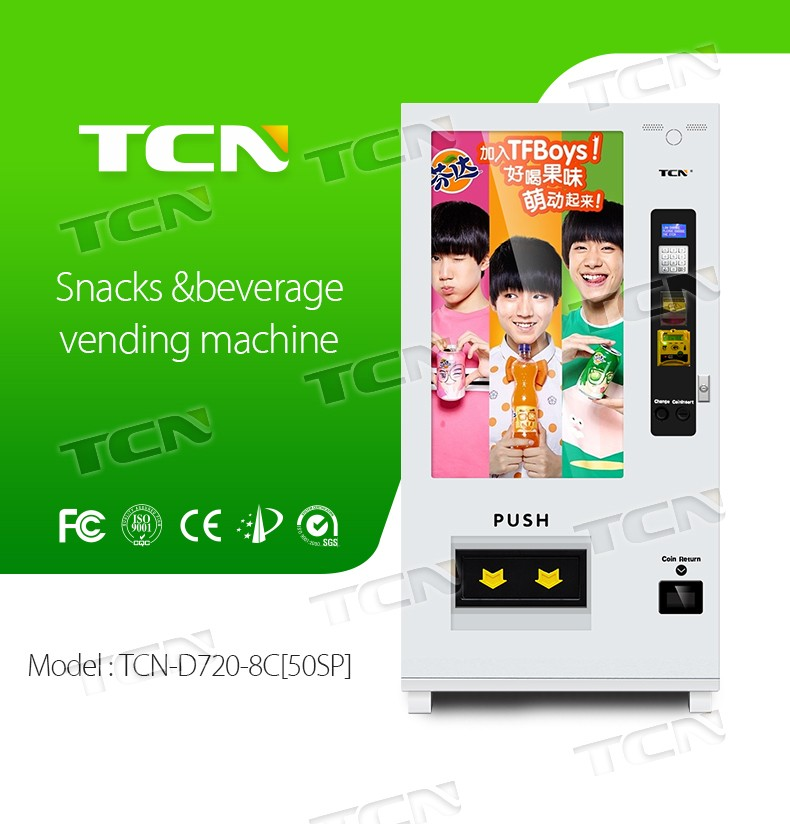 fully 50 inch touch screen vending machine with IP camera and WIFI