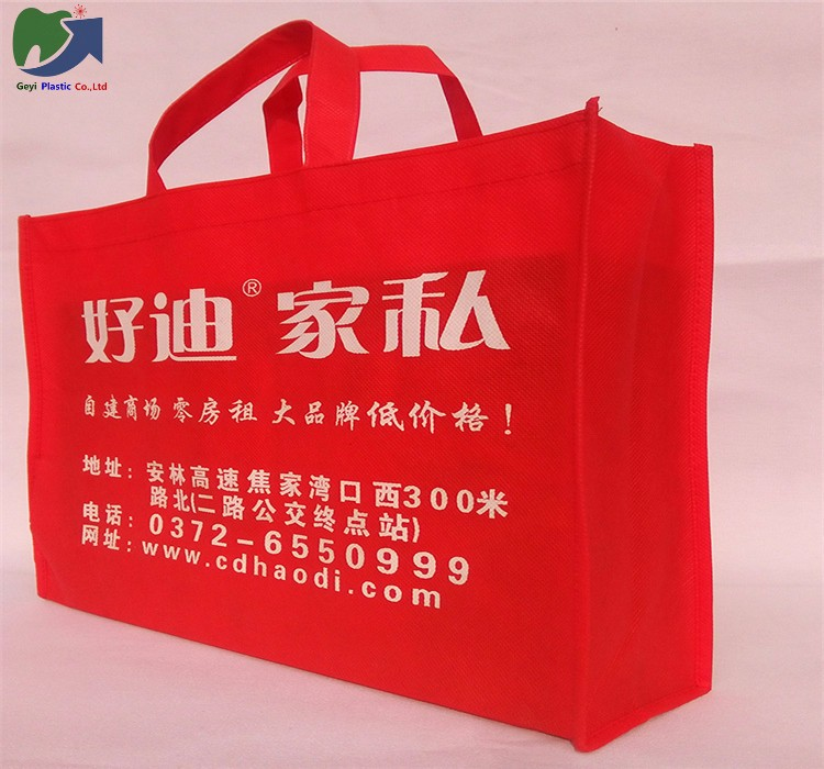 Our factory specializes in pp woven bag for flour, <strong>rice</strong>, sugar packing