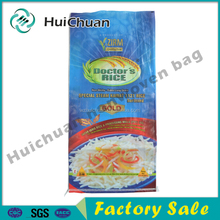 High quality Bopp laminated pp woven reusable rice bag 10kg
