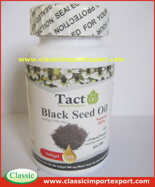 Black currant seed oil softgel capsule