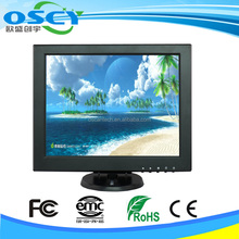 High Quality Vga Pc Tv 12 inch lcd monitor,Smallest Vga Monitor