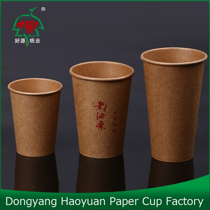 design ice cream cup,3oz paper ice cream cup,ice cream paper cups