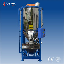 3000L vertical plastic recycled material mixing machine price