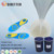 RTV-2 Platinum/Addition Cure Silicone Rubber for Orthotic Insoles
