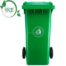 HIGH quality 120 Liter street& park &hospital wheeled Waste Bin with cover