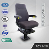 TZY1-T9 Rotation Free Train Driver Seat
