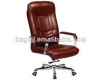 lift and swivel office chair hot sale office chair