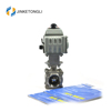 /product-detail/jktleb116-electrically-actuated-ss-reduced-bore-ball-valve-60672549175.html