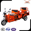 Cargo and Passenger 3 Wheel Motorcycle Cheap Sale, Tricycle for Adult Bike