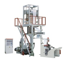 Mini Film Blowing Machine Plastic Film Blowing Machine Price Blowing Machine