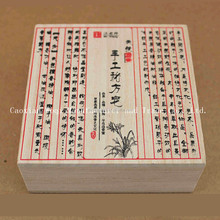 Woqi Wood Material and Box&Case Product Type Handicrafts