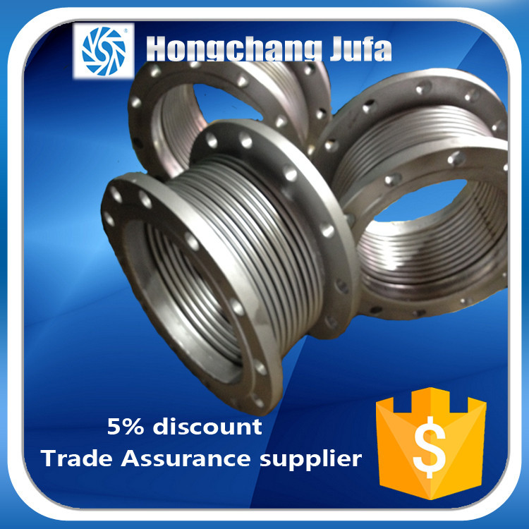 hidraulic ansi class 125 flange metal bellow price of expansion valve