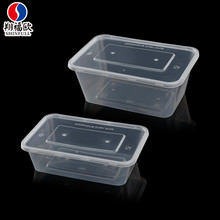 Multi size restaurant plastic containers disposable food packaging clear plastic disposable containers